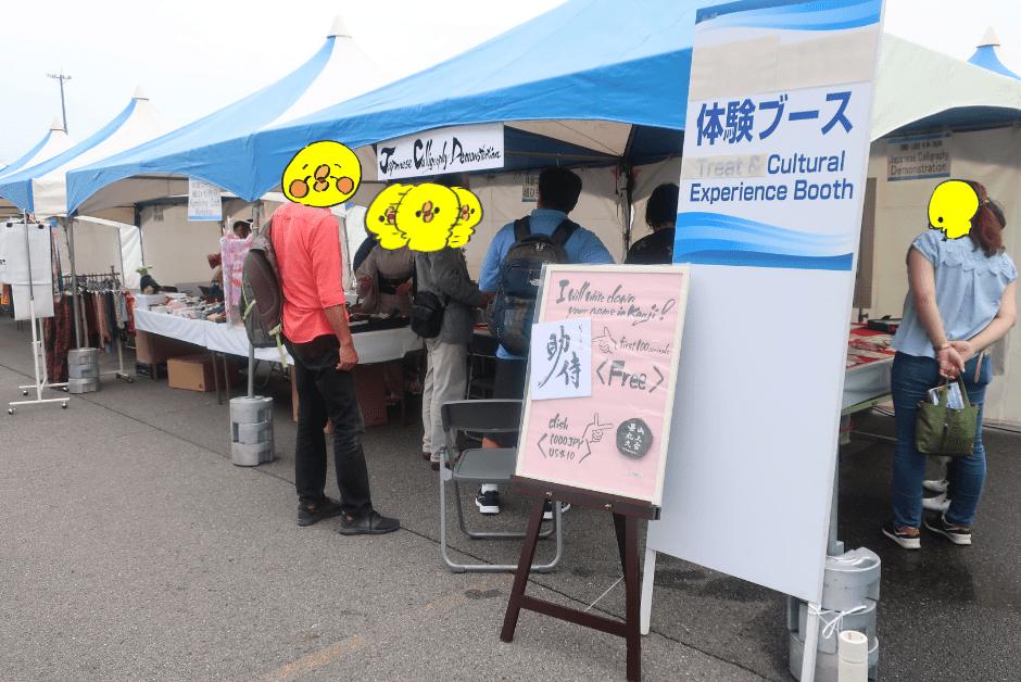 ダイヤモンドプリンセス 三重県